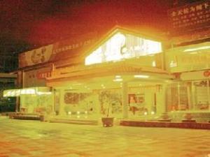 Lijiang Waika Hotel