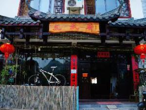 Yangshuo Wen Wu Xuan Hotel