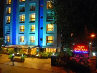 โรงแรมพาร์ค เซ็นทรัล