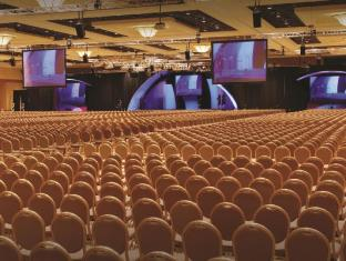 Mandalay Bay Hotel Las Vegas (NV) - Meeting Room