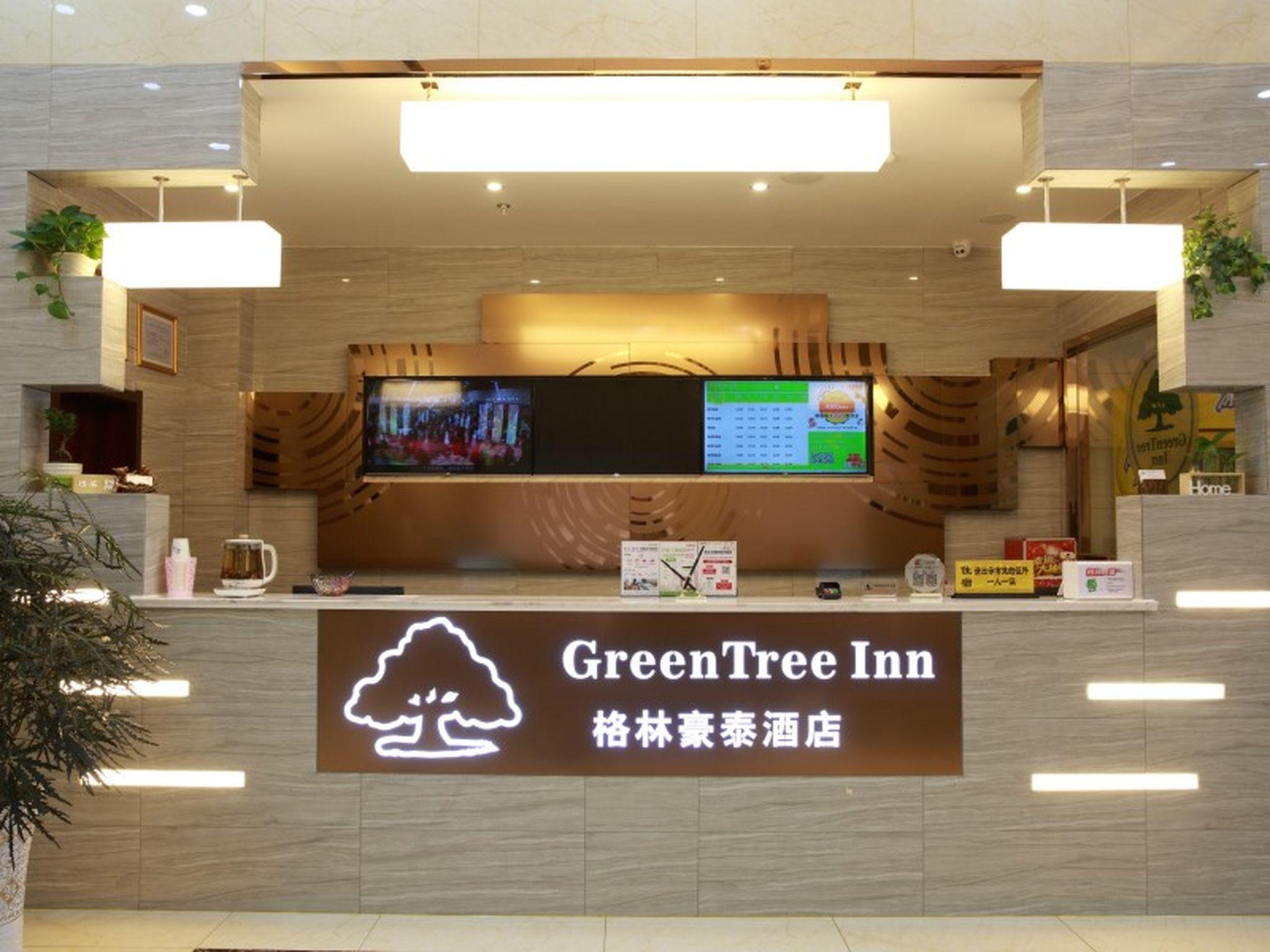 GreenTree Inn Wuxi Yixing Xushe Town Goverment Express Hotel