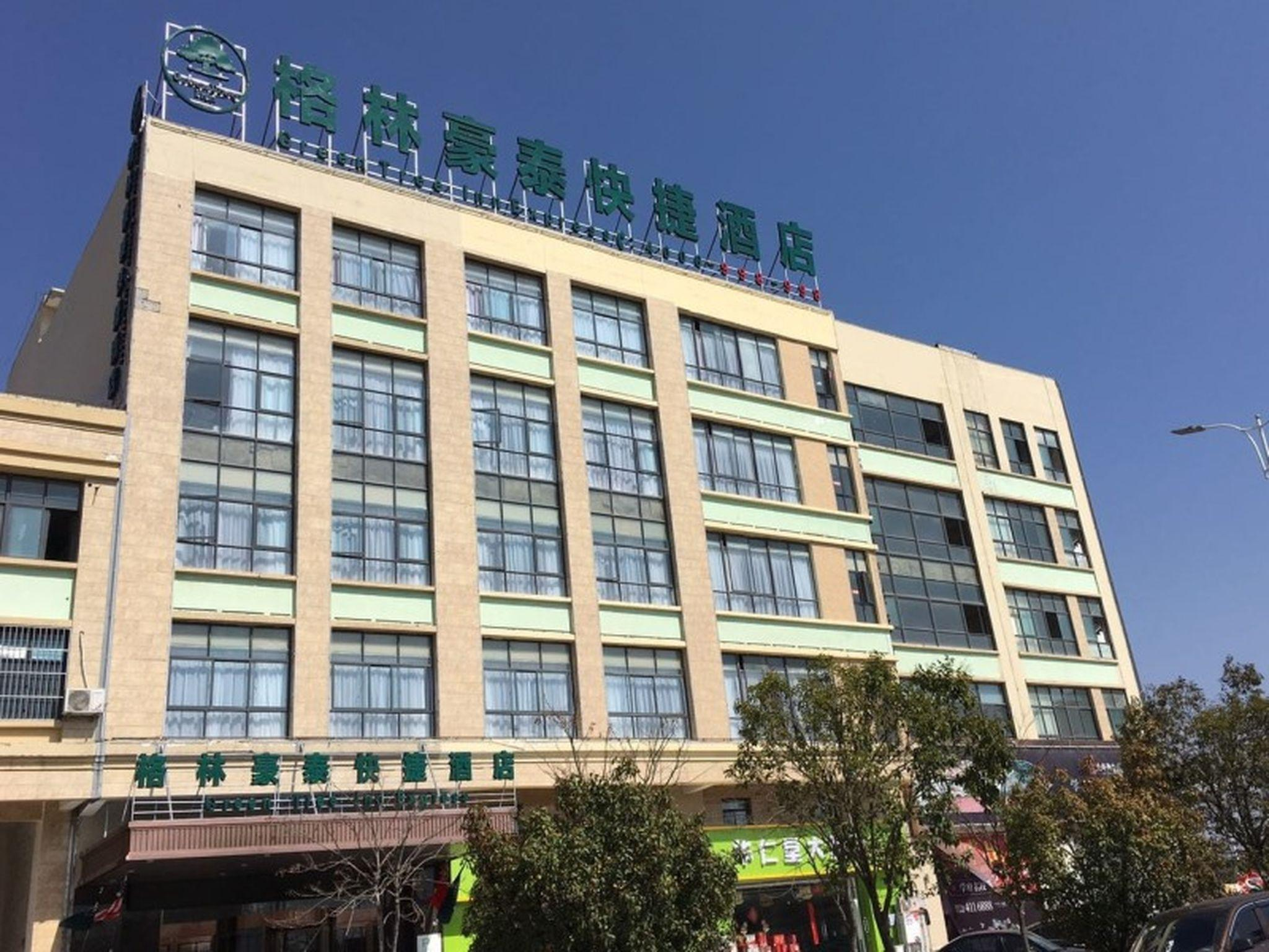 GreenTree Inn Huainan Shou County Zijin Road Express Hotel