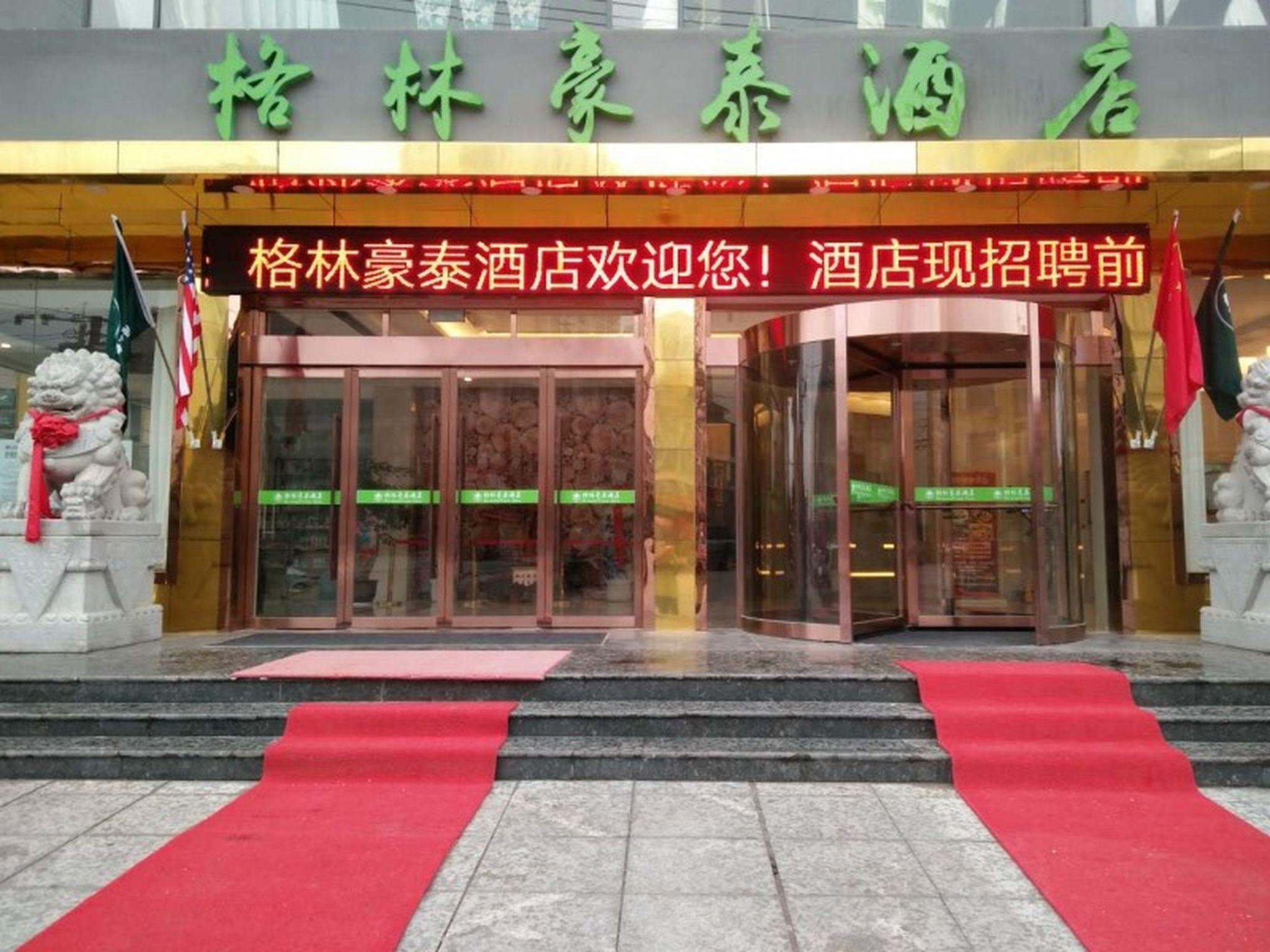 GreenTree Inn Xianning Tongcheng County Bus Station Business Hotel