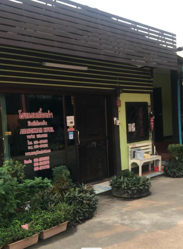 Auangkham hotel Fang – Auangkham hotel Fang