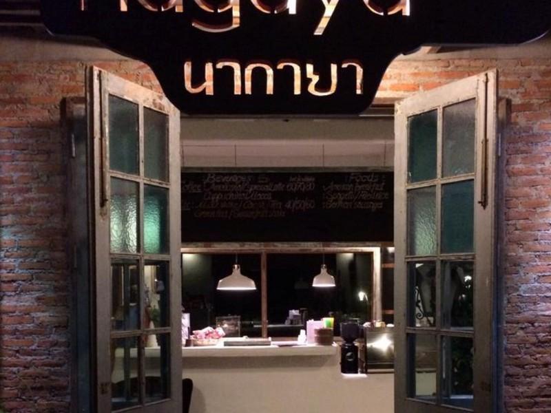 The Nagaya Resort