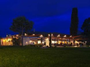 Hôtel Restaurant Le Parc Franck Putelat