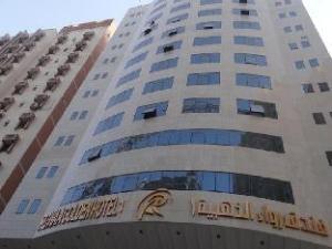 乐华黄金大酒店 (Rowaa Golden Hotel)