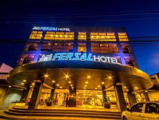 /fersal-hotel-puerto-princesa/hotel/puerto-princesa-city-ph.html?asq=jGXBHFvRg5Z51Emf%2fbXG4w%3d%3d