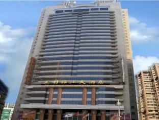 Harbin Zhengming Jinjiang Hotel Harbin - Exterior