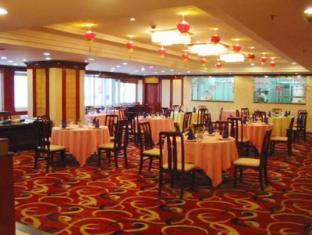 Harbin Zhengming Jinjiang Hotel Harbin - Restaurant