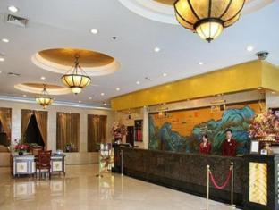 Harbin Zhengming Jinjiang Hotel Harbin - Reception