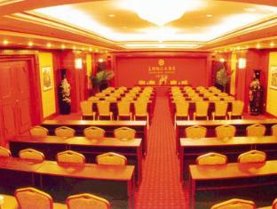 Harbin Zhengming Jinjiang Hotel Harbin - Meeting Room