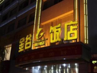 Tibet Jingu Hotel