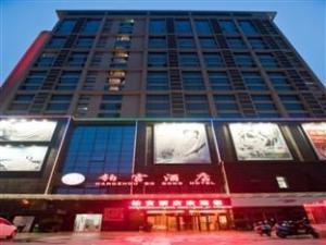 Hangzhou Platinum Palace Bo Gong Hotel