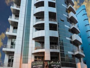 알 바리드 팔라스 호텔 아파트먼트 알 바르샤