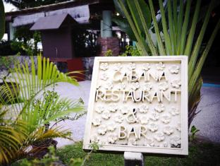 Beringgis Beach Resort & Spa Kota Kinabalu - Restaurant Entrance