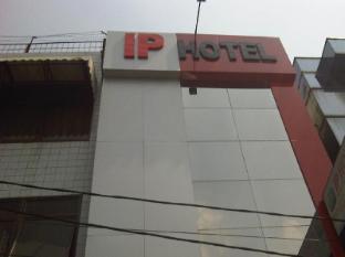 /ip-hotel/hotel/palembang-id.html?asq=jGXBHFvRg5Z51Emf%2fbXG4w%3d%3d