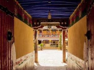 Lhasa Pandasang Compound