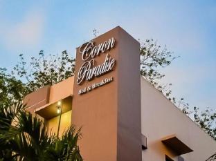 /sv-se/coron-paradise-bed-breakfast/hotel/coron-ph.html?asq=5VS4rPxIcpCoBEKGzfKvtE3U12NCtIguGg1udxEzJ7nZRQd6T7MEDwie9Lhtnc0nKViw1AnMu1JpKM9vZxUvIJwRwxc6mmrXcYNM8lsQlbU%3d