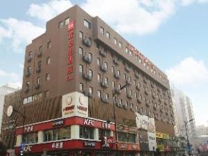 Ibis Hangzhou Huanglong Hotel