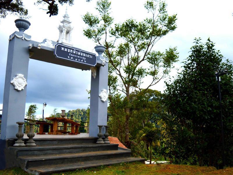 ราคาพิเศษ หมอกฟ้าม่อนเงาะ รีสอร์ท (Mok Far Mont Ngo Resort)