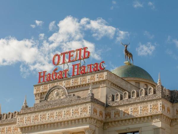 Nabat Palace Hotel Moscow