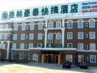 GreenTree Inn Beijing Yanshan Shihua Express Hotel