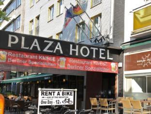 โรงแรมเบอร์ลิน พลาซ่า อัม คัวร์เฟือร์สเท็นดัม เบอร์ลิน - ทางเข้า