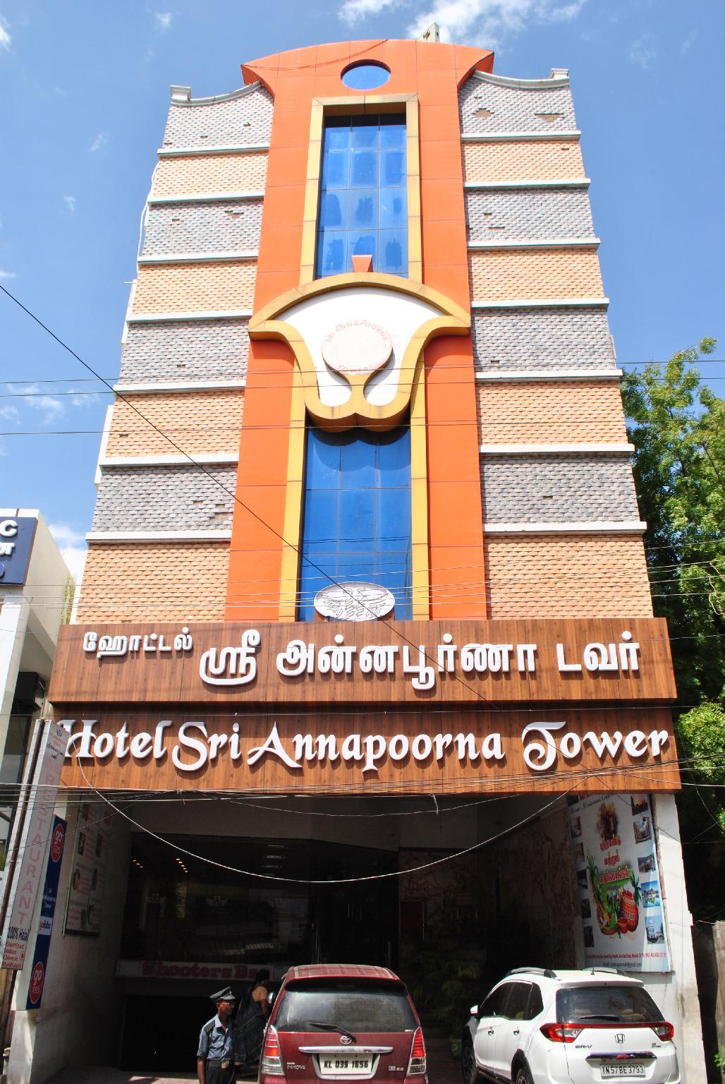 Sri Annapoorna Tower