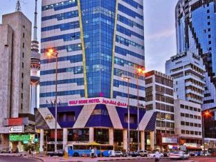 /gulf-rose-hotel/hotel/kuwait-kw.html?asq=GzqUV4wLlkPaKVYTY1gfioBsBV8HF1ua40ZAYPUqHSahVDg1xN4Pdq5am4v%2fkwxg