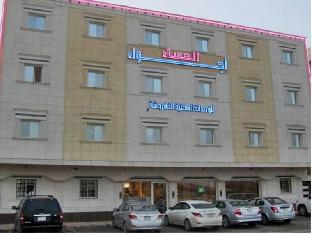 Ajwaa Al Msaa Apartments
