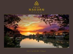 坤佛别墅 (Khum Nakorn Villa)