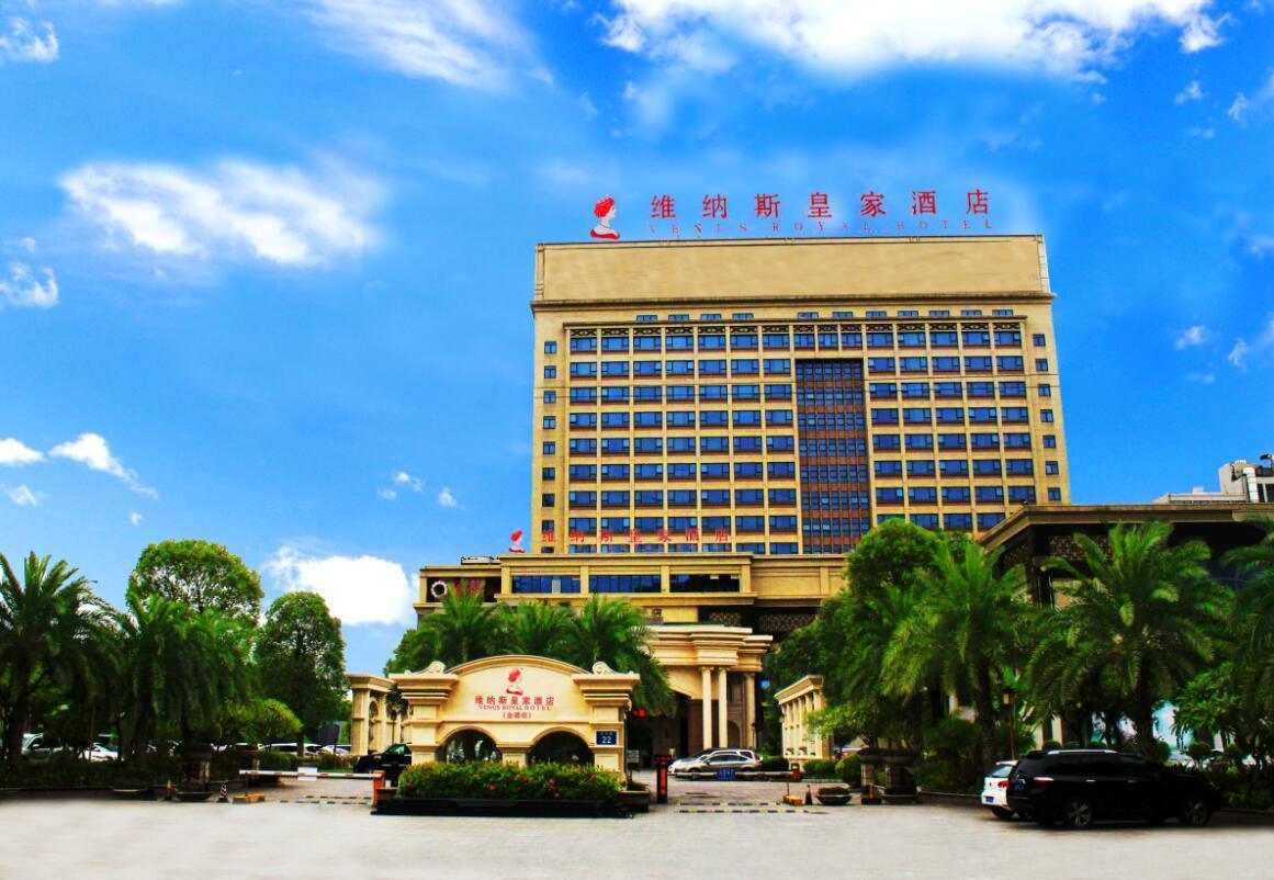 Foshan Jubilee Hotel