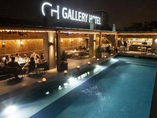 Gallery Hotel Barcelona - Swimming Pool