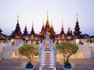 The Dhara Dhevi Hotel Chiang Mai