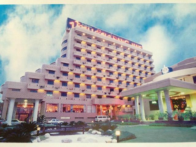 โรงแรมบ้านเชียง – Ban Chiang Hotel