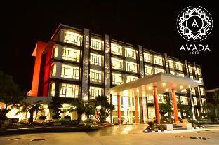 %name Avada Hotel ตราด