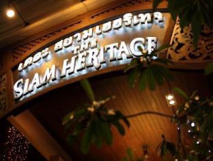 The Siam Heritage Boutique Suite Bangkok - Exterior