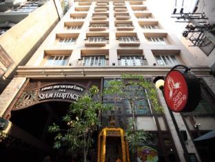 The Siam Heritage Boutique Suite Bangkok