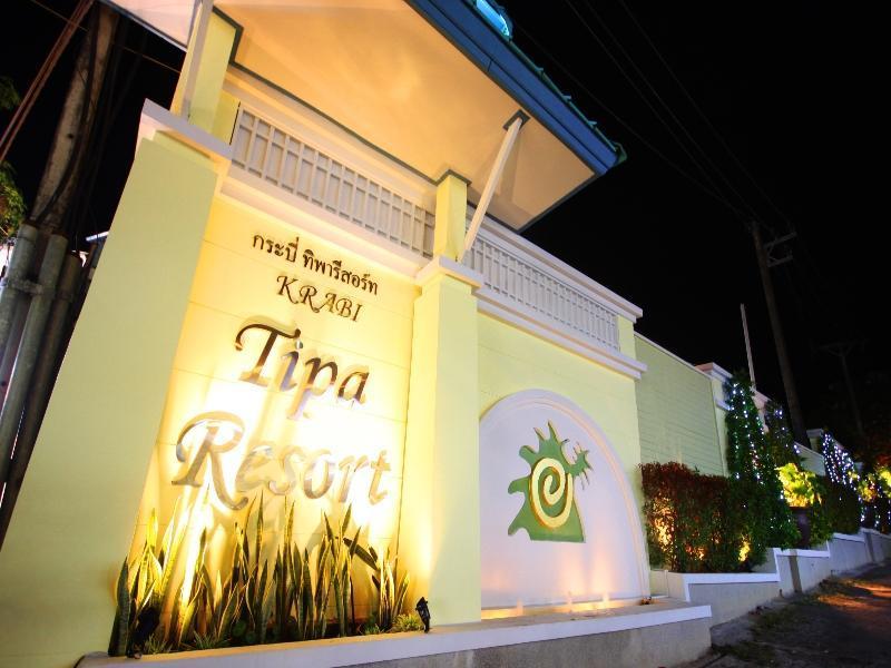 Krabi Tipa Resort กระบี่ ทิพา รีสอร์ท