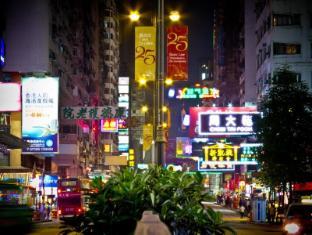 Eaton Hong Kong Hongkong - Okolica
