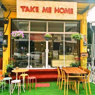 %name Take me home เชียงราย