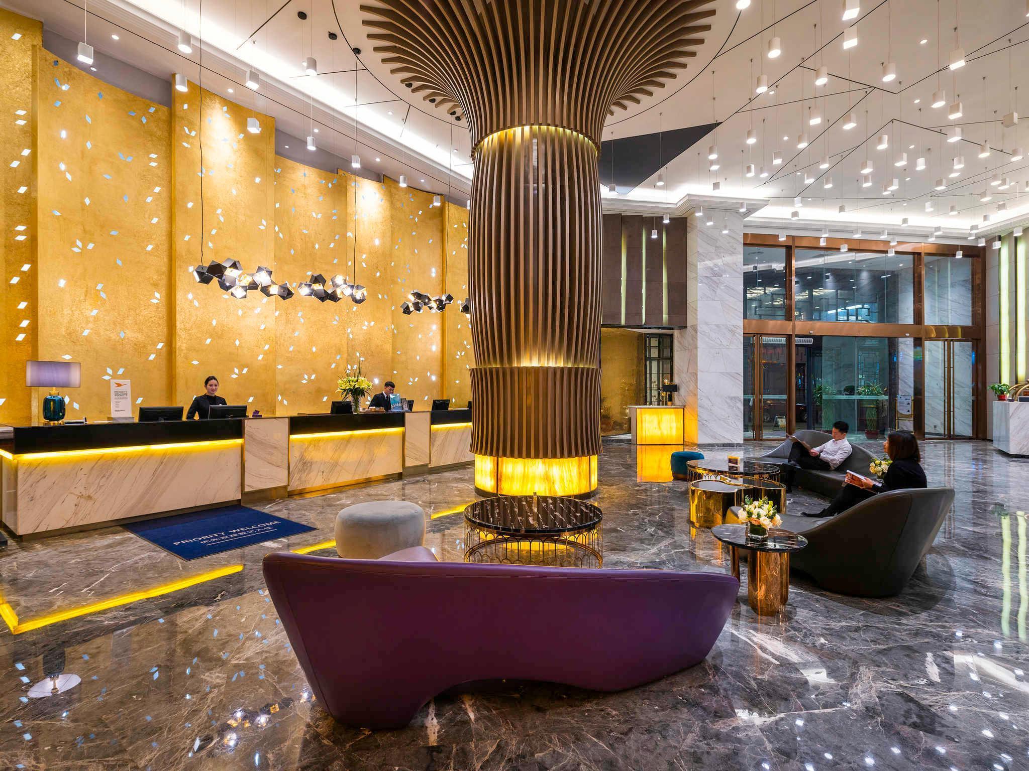 Changsha Muyi H Hotel