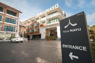 Hotel MAYU โรงแรมมายู