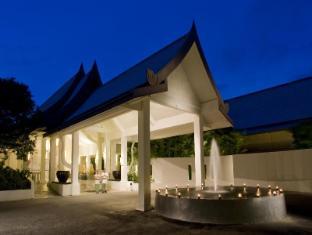 Centara Kata Resort Phuket - Lobby