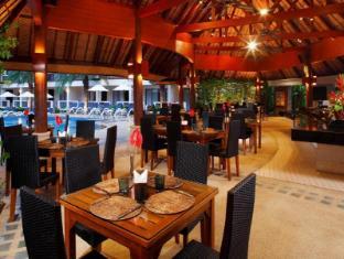 Centara Kata Resort Phuket - Waves Pool Bar
