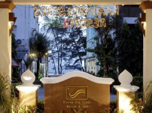 Karon Sea Sands Resort Phuket - Entrance