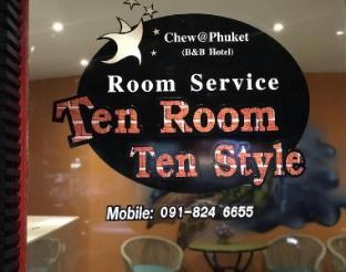 Chew@Phuket (B&B) Hotel