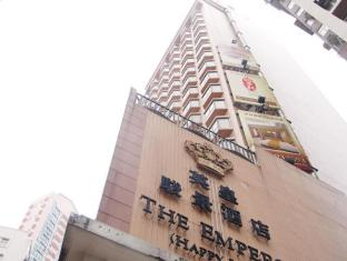 Emperor (Happy Valley) Hotel Hong Kong - Exterior