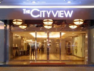 The Cityview Hotel Гонконг - Вход